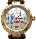 Poljot Watch 2018 FIFA World Cup Russia